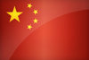 Tier 1 (Investor) Visa Advisory Service Chinese flag